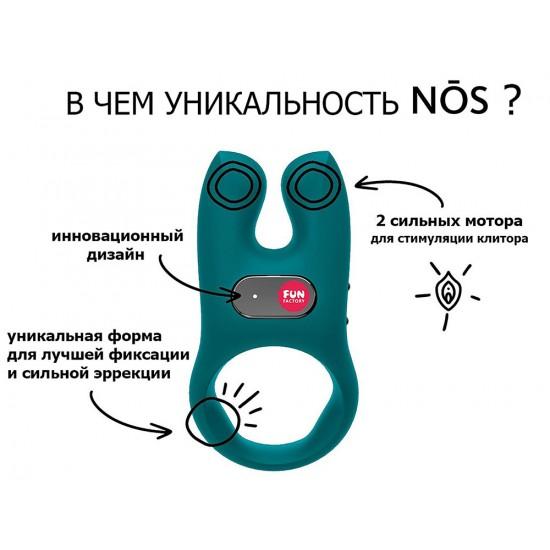 Эрекционное кольцо с вибрацией  NOS, морская волна