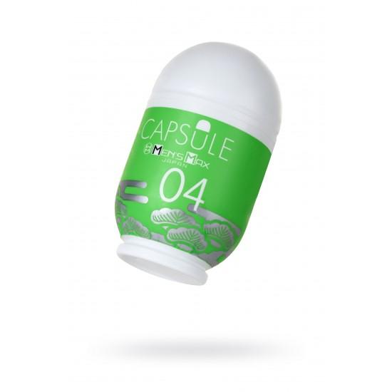 Мастурбатор нереалистичный,  CAPSULE 04, Matsu, MensMax, TPE, зеленый, 8 см