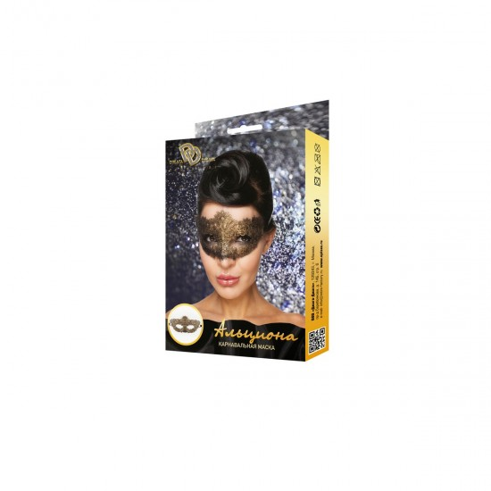 Карнавальная маска Альциона