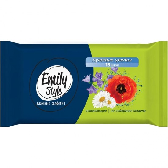 Emily Style Луговые цветы Салфетки влажные универсальные 15шт/упак