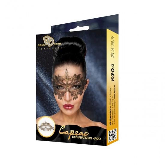 Карнавальная маска Саргас