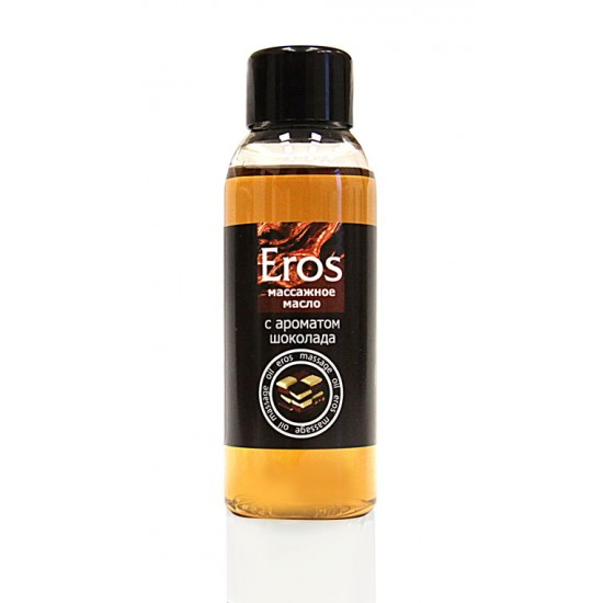 Масло массажное EROS TASTY (с ароматом шоколада) флакон 50мл