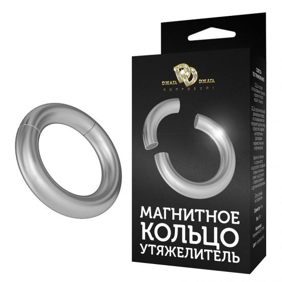Магнитное кольцо утяжелитель